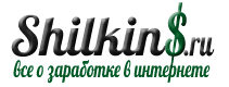 course.shilkins.ru
